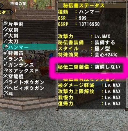 20170516_8dd48