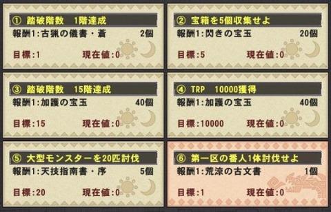 20170318_e3a82