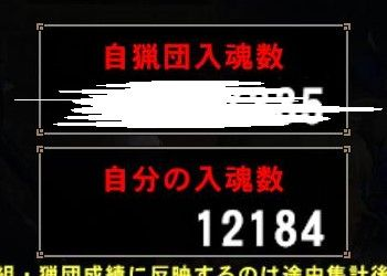 20180131_be775