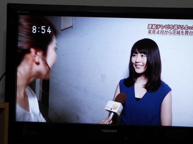 NHK水戸インタビュー2