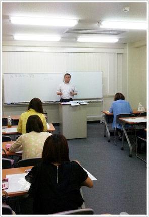 pho_schooling2