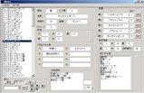 b3201111.jpg