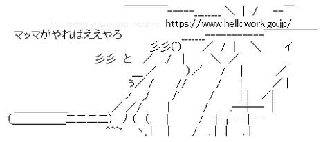 79e62e2eaadd466e6cca8555d803338e (1)