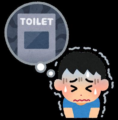 toilet_kowai (2)