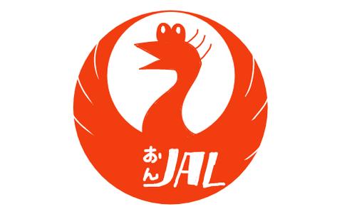 livejupiter-1561538313-41-490x300