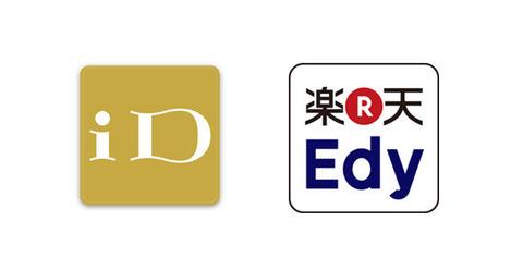 edy-id