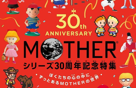 mother30thcover