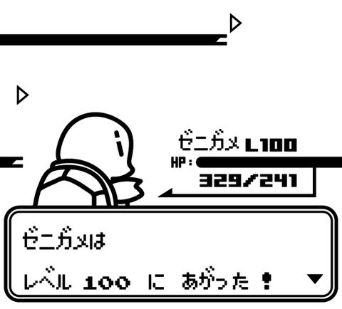 f66a72bb40dca02186c5f718d90b04f7