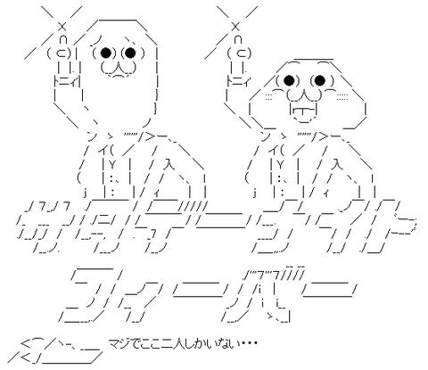 736ec8c8af6b534f124381d6d90e4a1c