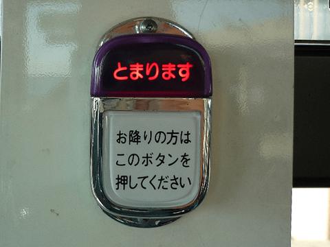 ride_bus02