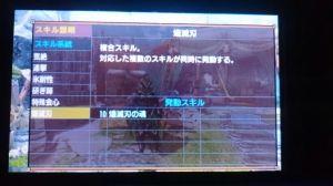 モンハンクロス【X】攻略まとめ