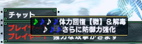 nihongazou2_0000
