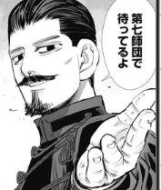 ゴールデンカムイ227話鶴見怖い