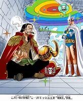 ワンピース クロコダイルの夢が海賊王