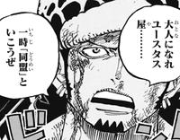 尾田栄一郎 ワンピース 1015話 ロー キッド 同盟