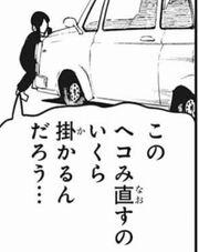 チェンソーマン59話 コベニちゃんの車