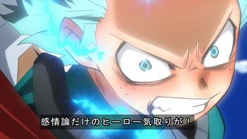 期 ヒロアカ 動画 4