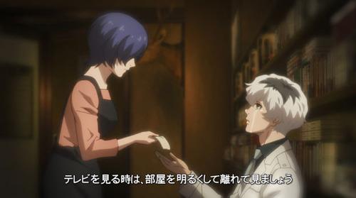 東京グール:reアニメ2期18話画像2474602