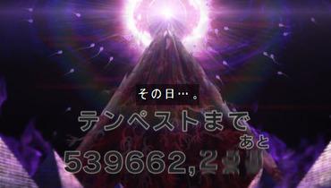 1506607