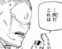 呪術廻戦116話ネタバレ 漏瑚の涙