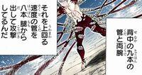 鬼滅の刃(きめつのやいば)192話無惨ブンブン