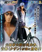 ワンピース 青キジ 自転車
