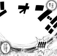 尾田栄一郎 ワンピース ペル死亡