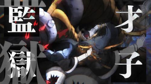 東京グール:reアニメ2期18話画像2475918
