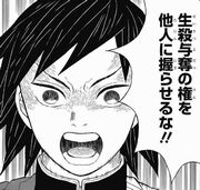 鬼滅の刃1話 義勇さん生殺与奪