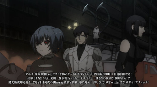 東京グール:reアニメ2期18話画像2475283