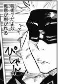 呪術廻戦 16話 五条 精神攻撃