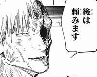 呪術廻戦120話ネタバレ 七海 呪い