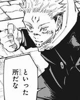 呪術廻戦117話ネタバレ 宿儺主人公