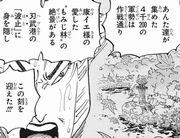 ワンピース975話 錦えもん 切れ者