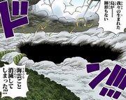 尾田栄一郎 ワンピース 雷迎破壊力