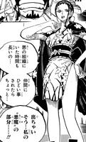 尾田栄一郎 ワンピース 1005話 ロビン 悪魔の子