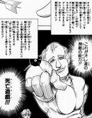冨樫義博 ハンターハンター ダツDEダーツ