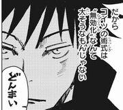 呪術廻戦96話 栗坂の術式