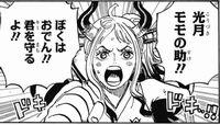 ONE PIECE(ワンピース)989話ネタバレ ヤマトママ