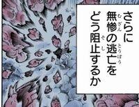 鬼滅の刃(きめつのやいば)192話 無惨ポップコーン