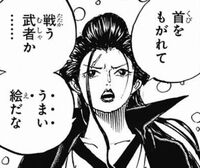 ワンピース985話ネタバレ オロチ カン十郎の絵