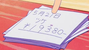 268845