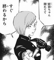 呪術廻戦97話 野薔薇かっこいい