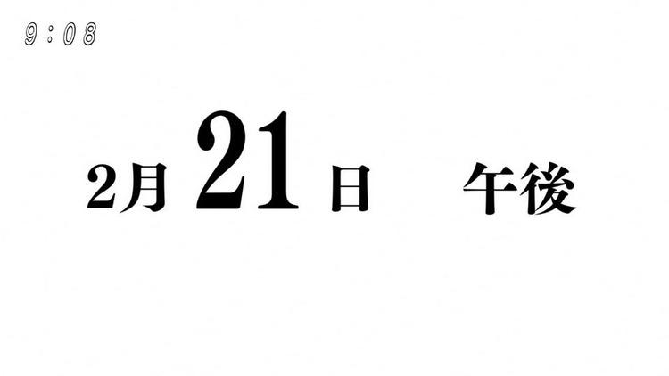 1027692