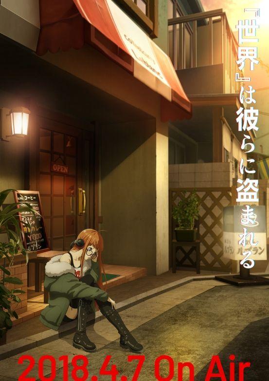 【ペルソナ5 ネタバレ感想】7話 杏殿が脱ぐ!/大宅一