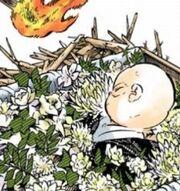 鬼滅の刃(きめつのやいば)201話 無惨 赤ちゃん