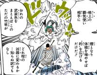 尾田栄一郎 ワンピース69巻690話 スモーカー ヴェルゴ 雑魚
