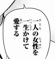 五等分の花嫁121話 風太郎京子