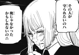 呪術廻戦 三輪ちゃん ヒロイン