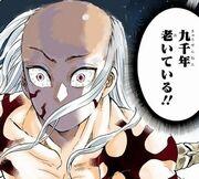 鬼滅の刃(きめつのやいば) 無惨 ハゲ